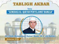 Tabligh Akbar di Lampung, Tuan Guru Bajang Awali Isi Tausiah di Masjid Baitul 'Ilmi IIB Darmajaya