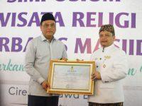 Wakapolri Buka Simposium Wisata Religi Berbasis Masjid di Keraton Kasultanan Kasepuhan Cirebon