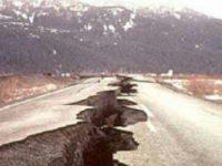 Lampung Dilanda Gempa Tektonik, Guncang Tanggamus dan Lampung Barat