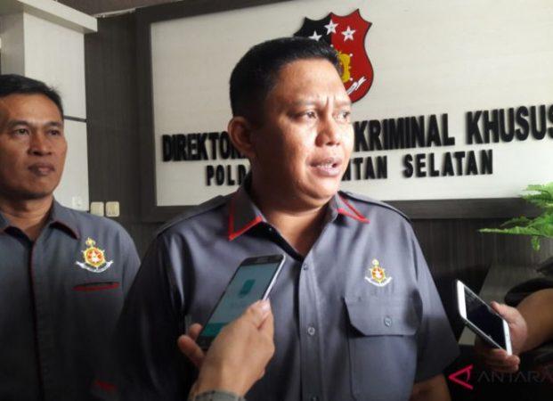 Pelaku Peretas Akun Facebook Ajudan Presiden RI Berhasil Ditangkap Unit Siber Direskrimsus Polda Kalsel