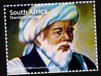 Warisan Ulama Nusantara di Afrika, Jejak Syekh Yusuf Al-Makasari di Afrika Selatan